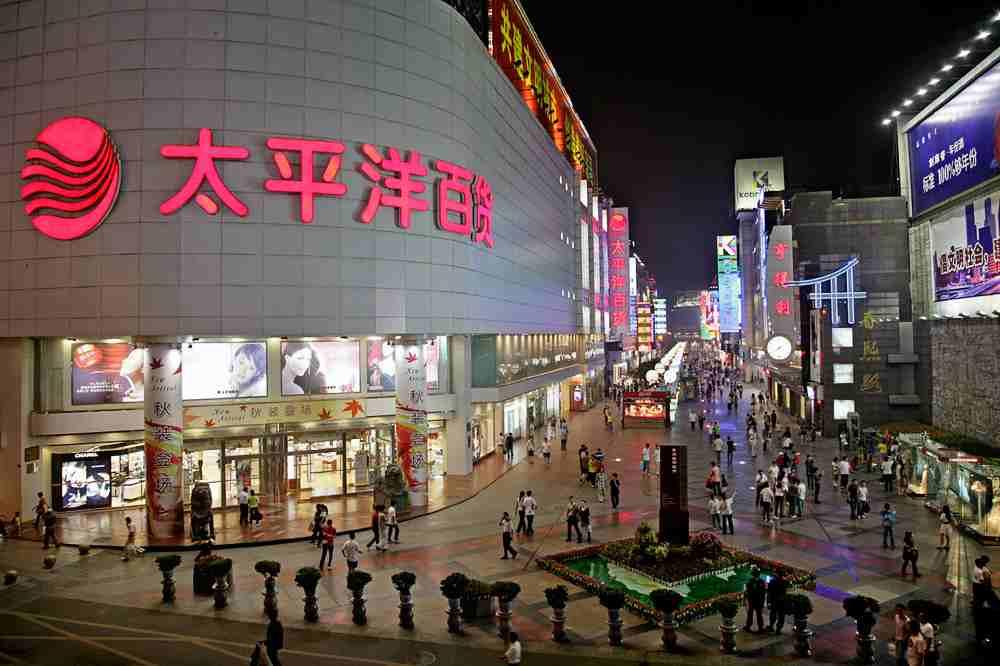 comprar disco duro en china
